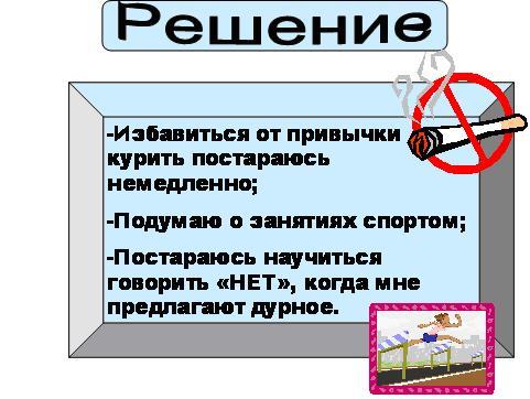 http://do.gendocs.ru/pars_docs/tw_refs/250/249693/249693_html_397a40a1.jpg