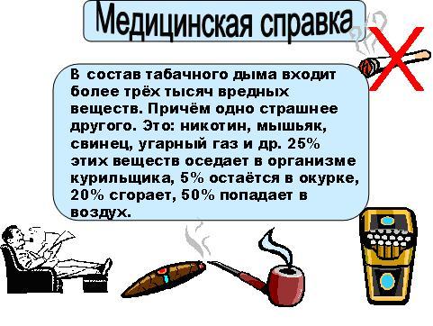 http://do.gendocs.ru/pars_docs/tw_refs/250/249693/249693_html_716ad3fd.jpg