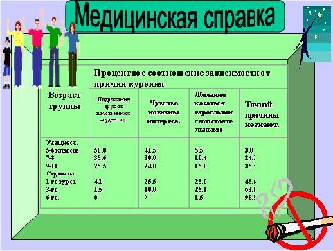 http://do.gendocs.ru/pars_docs/tw_refs/250/249693/249693_html_m1a3ff297.jpg