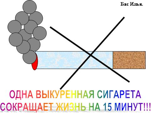 http://do.gendocs.ru/pars_docs/tw_refs/250/249693/249693_html_m7602089e.jpg