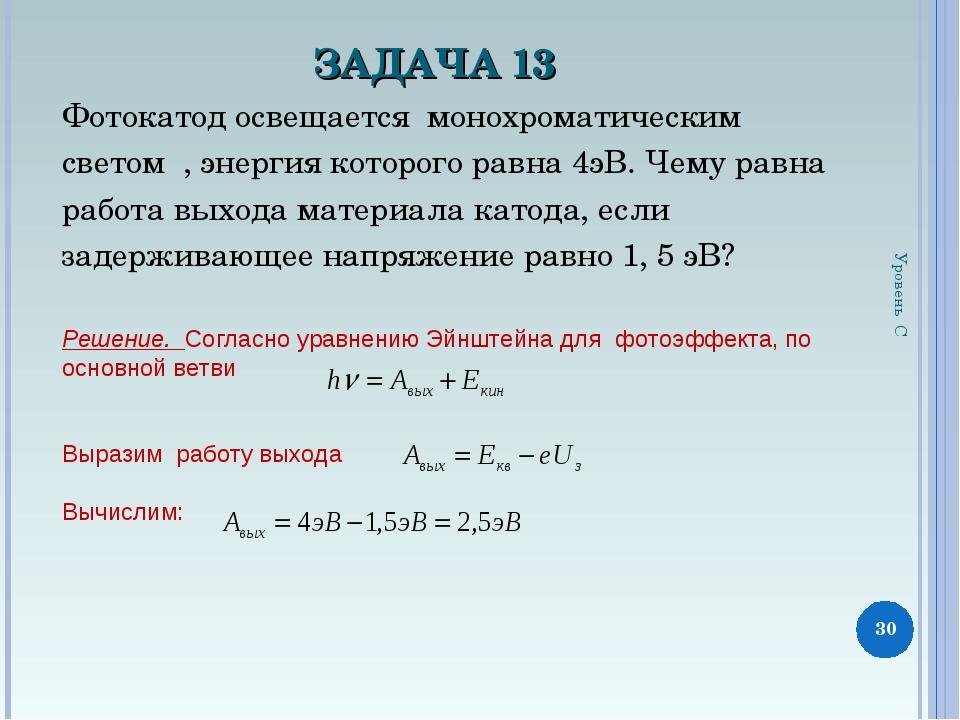1-син0b2) в 3 и 4 четверти синус отрицателен в 3 четверти косинус отрицателен, в четвертой четверти косинус положителен