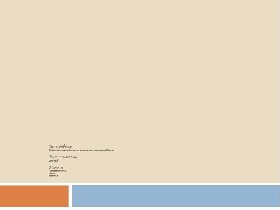Современный мягкий дирижабль Дирижабль «Норвегия» над Ленинградом, май 1926 г...