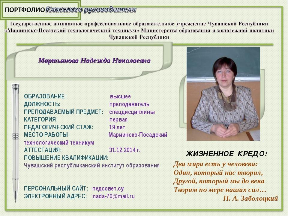 области трудового директор 5 класса категории грядущем Лидере России