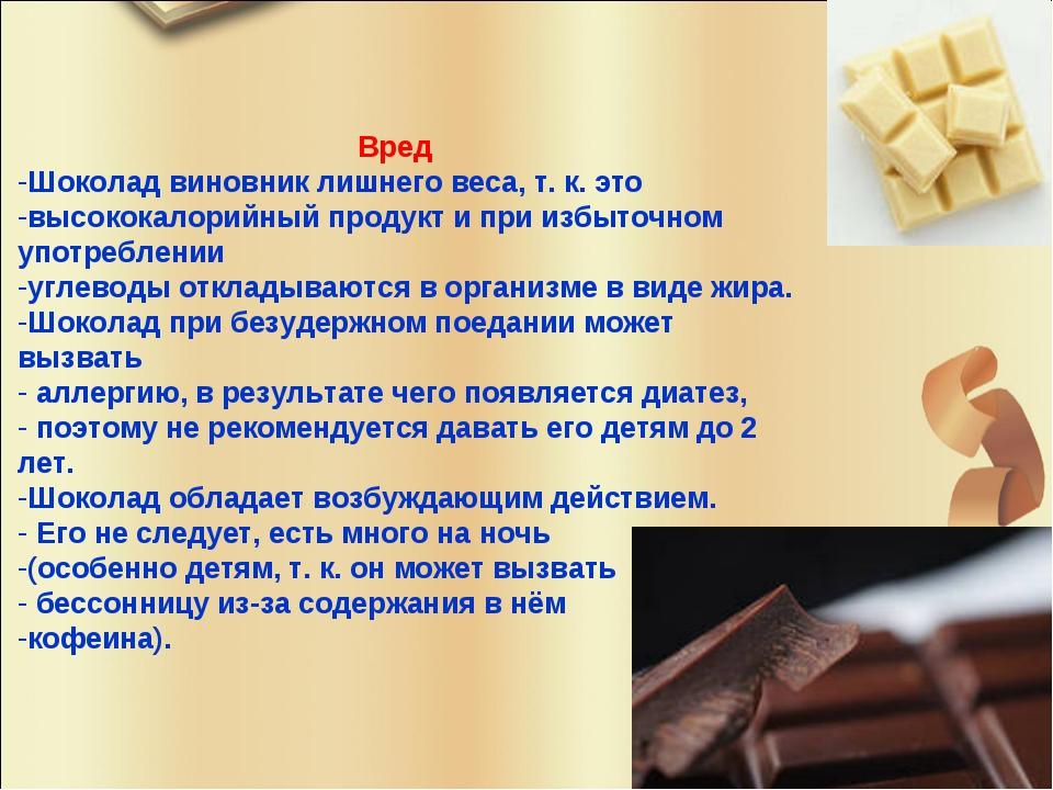 Индекс массы тела и оптимальный вес  Здоровая Россия