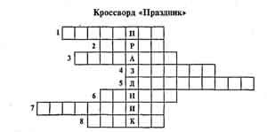 http://scenaristu.narod.ru/gif/kossv_2.jpg