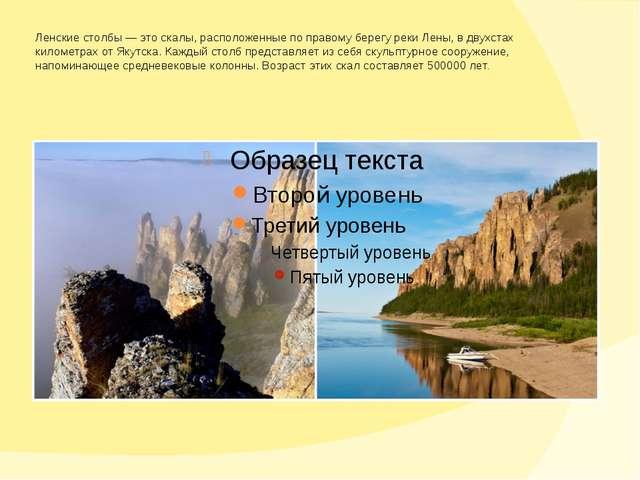 Программа для прикольного фото на русском