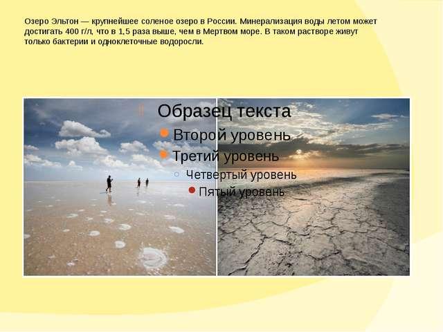 Приложения фотографии на андроиде