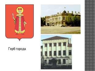Воскресенский монастырь Ансамбль кремля
