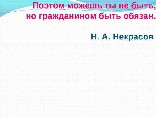 Обществоведение, 11 класс, Вишневский М.И.,