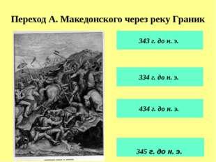 В каком мифе говорится о корабле и чёрных парусах Тесей и его сын Эгей Эгей и