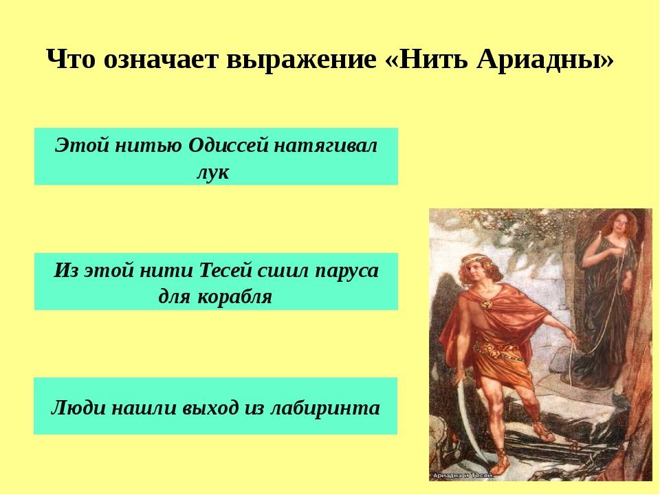 Бог- властелин подземного царства Аид Посейдон Афина Дионис