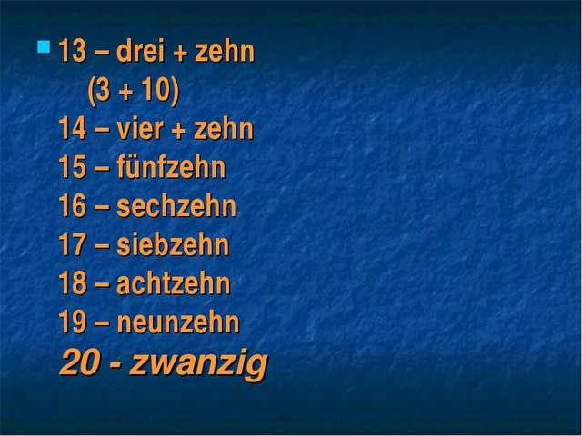 13 – drei + zehn (3 + 10) 14 – vier + zehn 15 – fünfzehn 16 – sechzehn 17 – s...