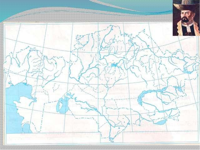 ІІ – топ Картаға Сырым Датұлы бастаған көтеріліс .
