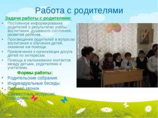Работа с родителями Задачи работы с родителями: Постоянное информирование род