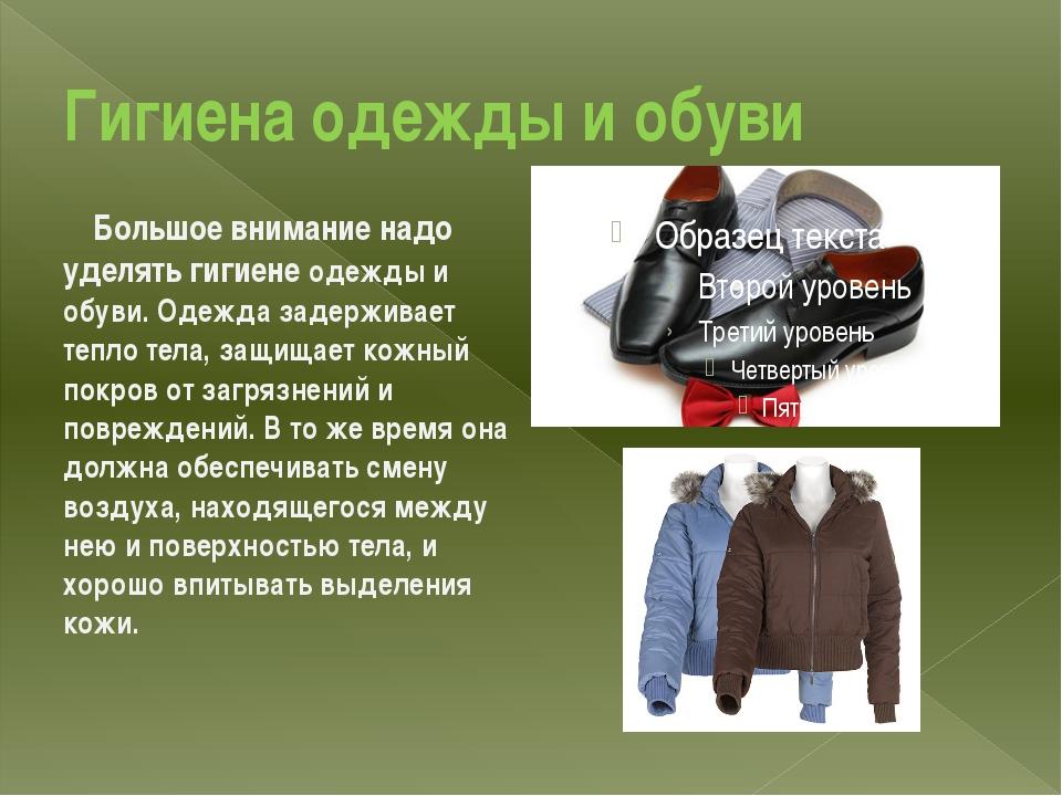 f13m580 костюм куртка +полукомбинезон для девочки возможные цвета: bright rose и lime punch