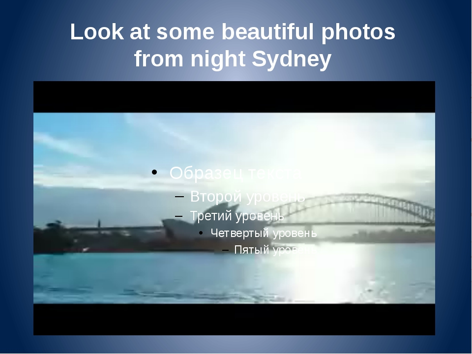 Look at some beautiful photos from night Sydney