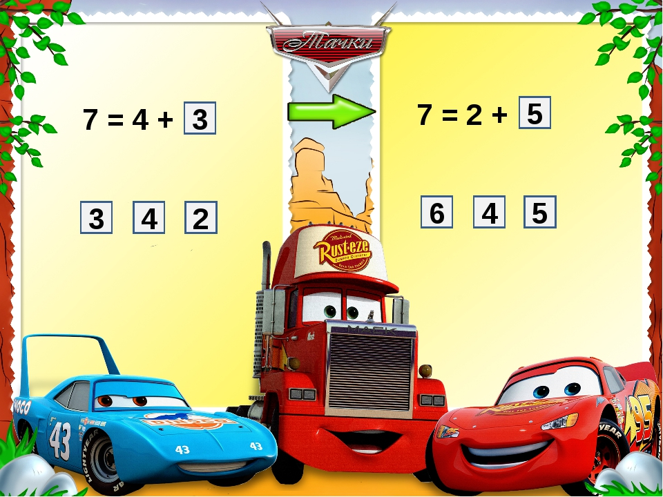 7 = 4 + 3 2 4 3 7 = 2 + 5 5 4 6