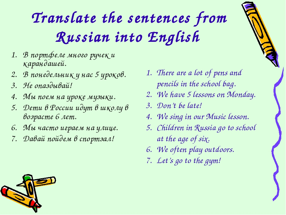 Translate the sentences from Russian into English В портфеле много ручек и ка...