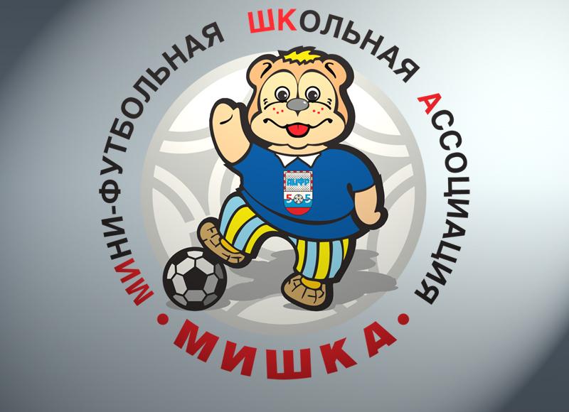 http://amfr.ru/site_media/media/images/751c3f8c-c889-4c2a-b215-c13f5c397f35_800x600.jpg