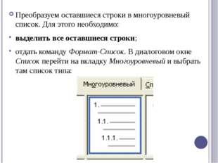 Устройства современного компьютера Процессор Память Оперативная память Долгов