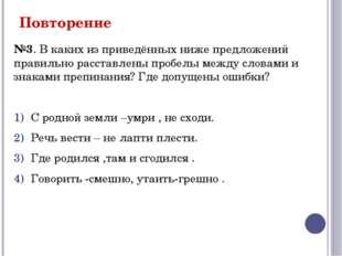 №4. Выберите параметры, устанавливаемые при задании параметров страницы: Орие