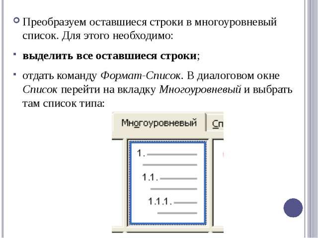 Устройства современного компьютера Процессор Память Оперативная память Долгов...