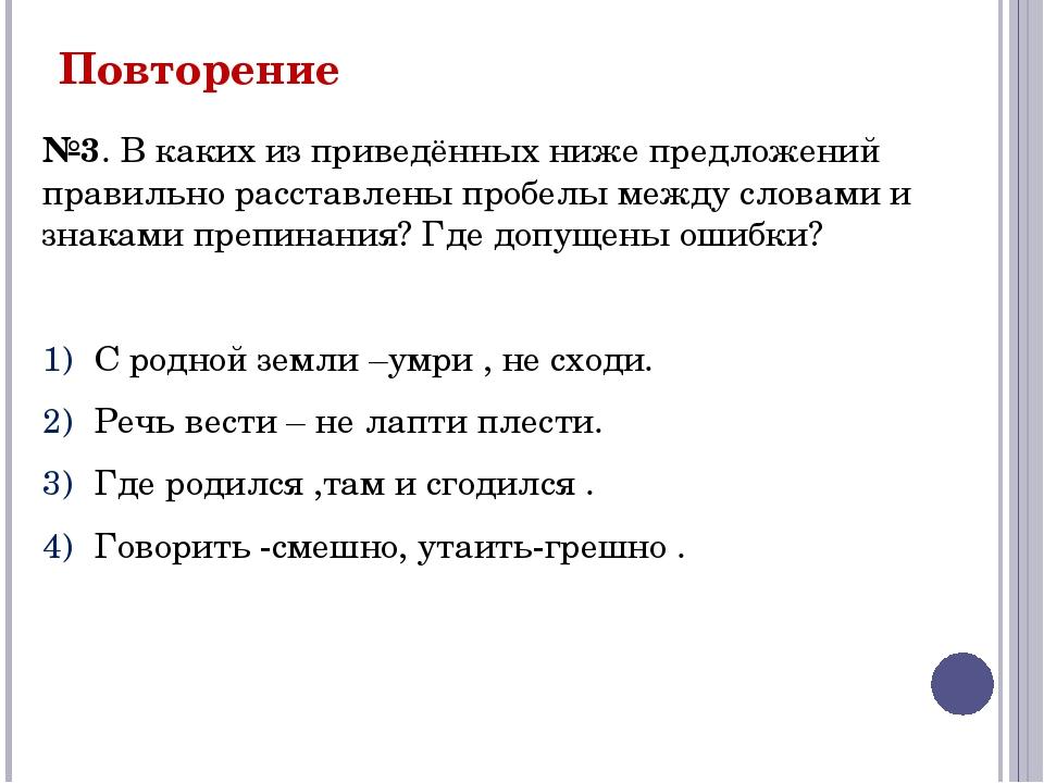 №4. Выберите параметры, устанавливаемые при задании параметров страницы: Орие...