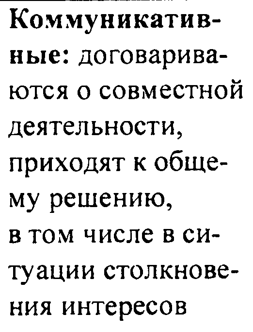 hello_html_31cc01ac.png