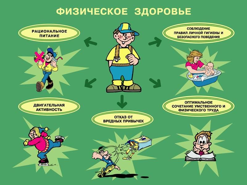 C:\Documents and Settings\Мама\Рабочий стол\.jpg