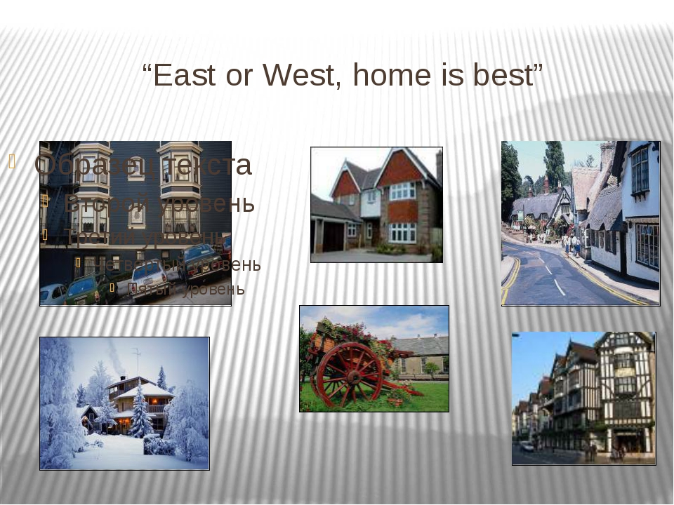 """East or West, home is best"""