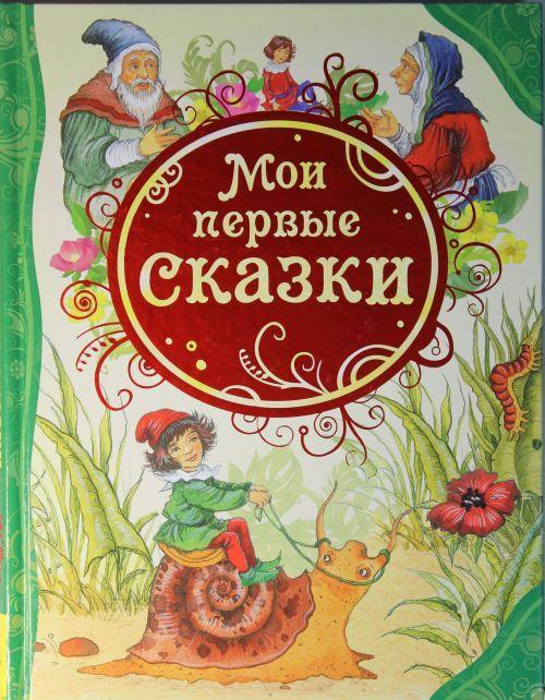 Playroom - игрушки и книги для любимых деток