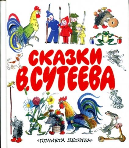 Cover.jpg - Борис Акунин - Детская книга (Ерисанова Ирина, 2012, 96 - 6 Февраля 2014 - Blog - Supersoftware