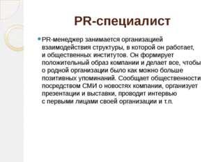 «Правила выбора профессии»  Чтобы правильно выбрать свою будущую професси