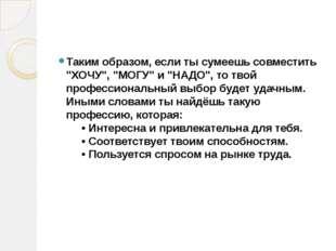 Белгородский государственный национальный исследовательский университет Белго