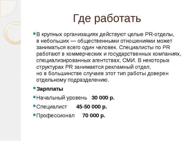 Востребованные профессии Белгородской области Востребованные профессии в Губ...