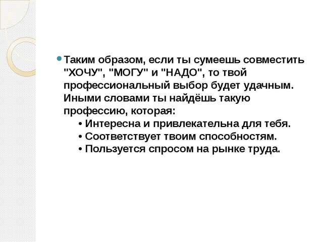 Белгородский государственный национальный исследовательский университет Белго...