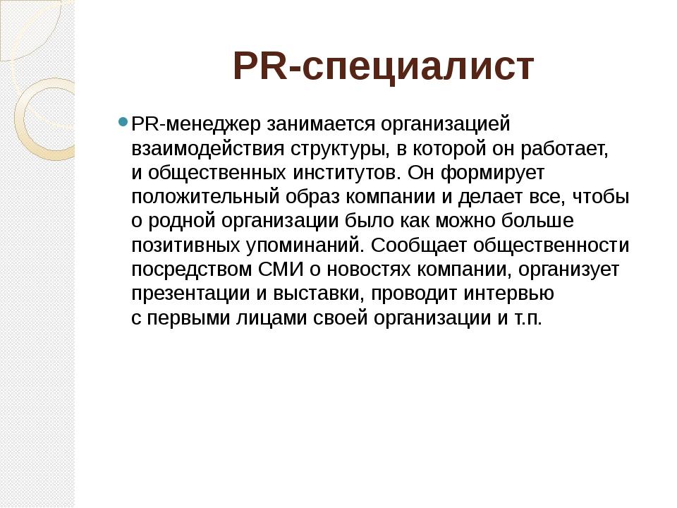«Правила выбора профессии»  Чтобы правильно выбрать свою будущую професси...