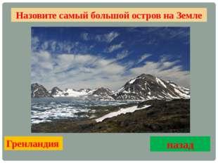 Ангара – это единственная река, которая вытекает из этого озера. О каком озер