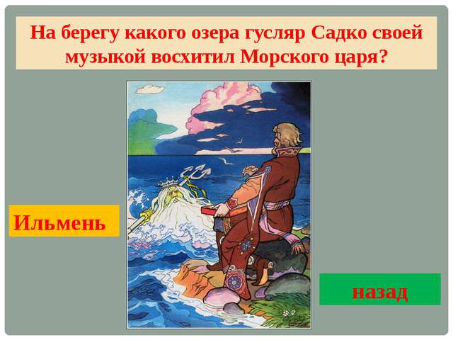 Эта река до 1775 года называлась Яик. В этой реке утонул Чапаев. Как сейчас н...