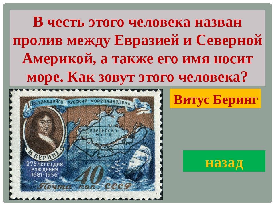 Кто первым достиг Южный полюс? Амундсен Руаль назад