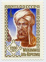 http://upload.wikimedia.org/wikipedia/commons/thumb/3/31/1983_CPA_5426.jpg/150px-1983_CPA_5426.jpg