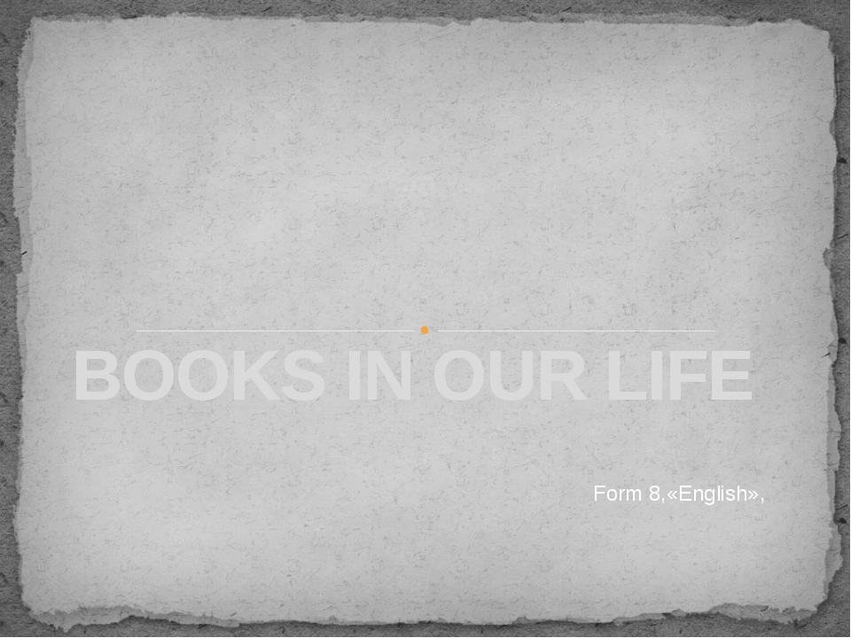 BOOKS IN OUR LIFE Form 8,«English»,