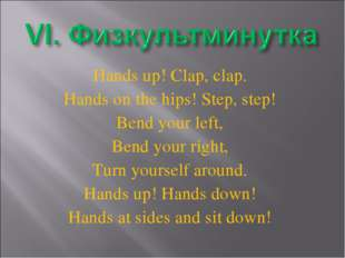 Hands up! Clap, clap. Hands on the hips! Step, step! Bend your left, Bend you