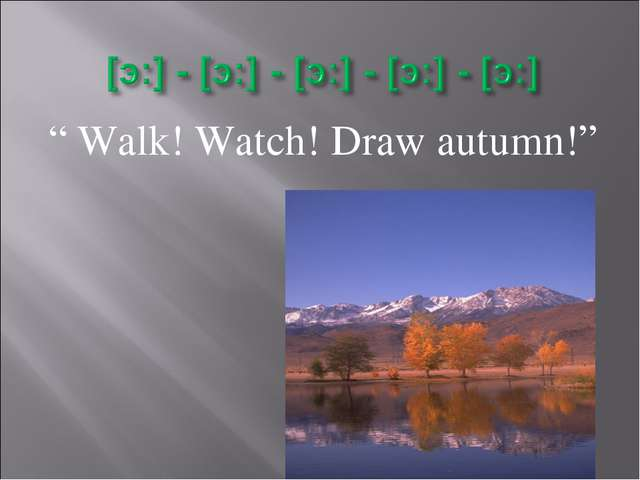 """ Walk! Watch! Draw autumn!"""
