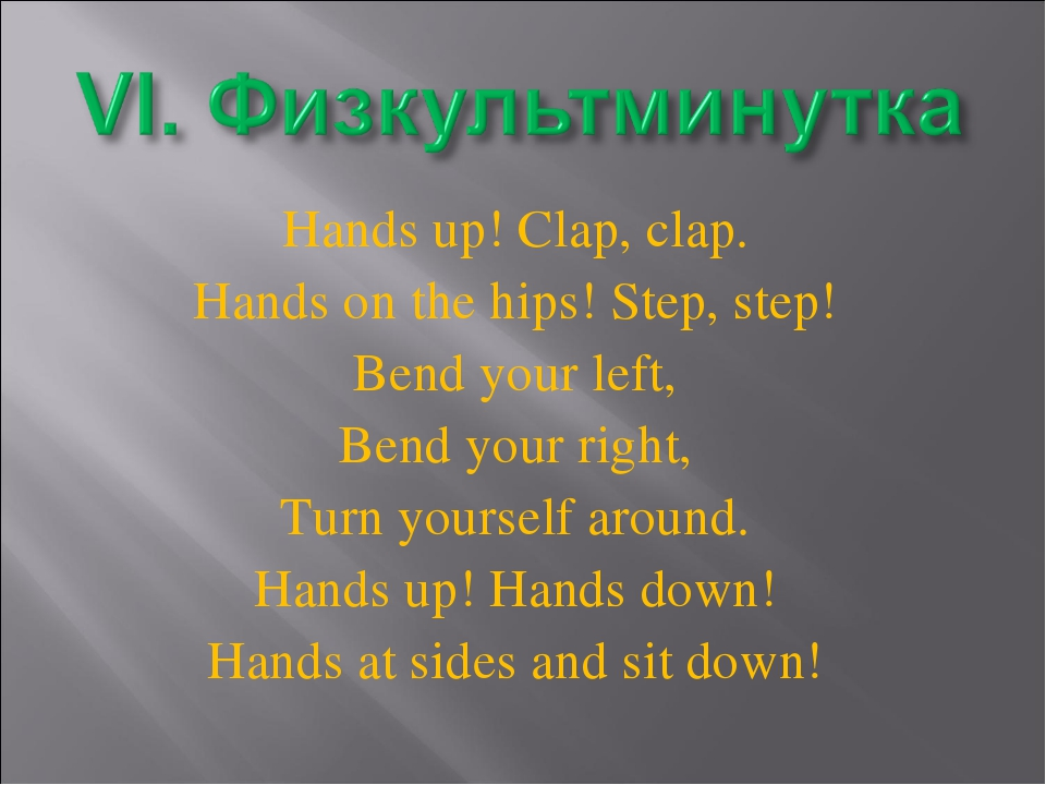 Hands up! Clap, clap. Hands on the hips! Step, step! Bend your left, Bend you...