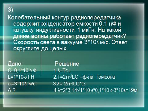 hello_html_78fc27b9.png
