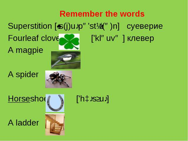 Remember the words Superstition [ˌs(j)uːpə'stɪʃ(ə)n] суеверие Fourleaf clo...