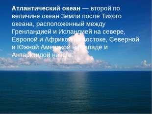 Атлантический океан Площадь: 91,56 миллионов кв. км. Средняя глубина: 3 600 м