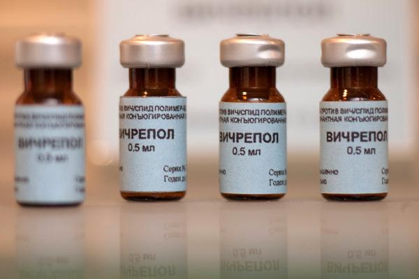новое лекарство от вич 2016 последние новости сделать