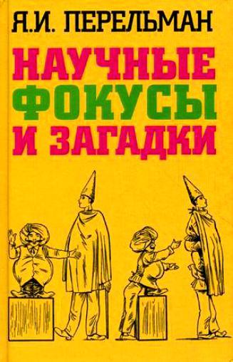 Книжный интернет-магазин Делократ: купить книгу по низким ценам в книжном магазине. Заказ и доставка книг почтой по России и кур